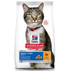 Hills SP Feline Adult Oral Care Chicken 1.5 kg